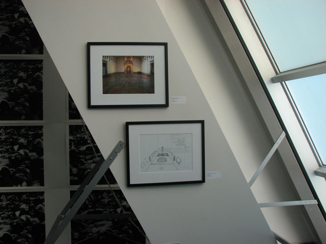 Immemorial Photo and Drawing
