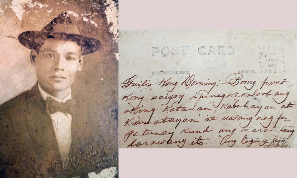 antique portrait and gay text onpostcard