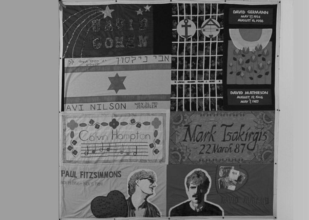 AIDS quilt panel