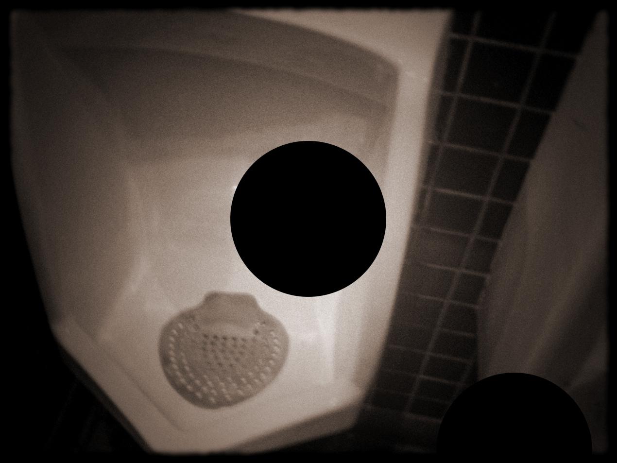 Bars Urinal